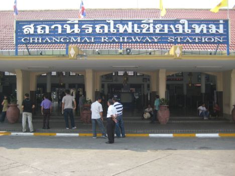 Chiang Mai Railway Station Main Entrance