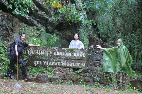 TakTan cave entrance